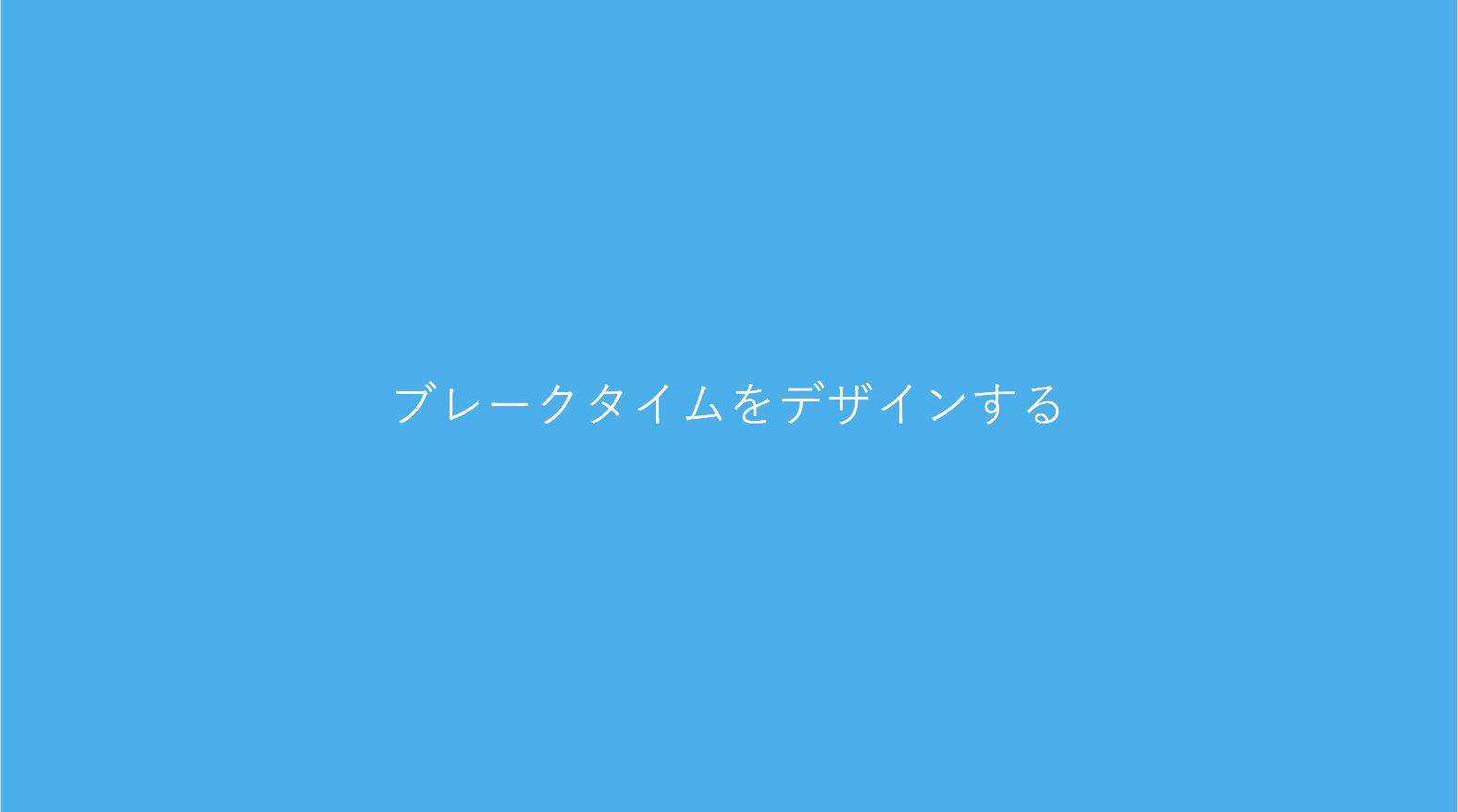 スクリーンショット 2017-12-01 14.58.22