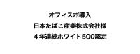 スクリーンショット 2020-03-11 16.33.18